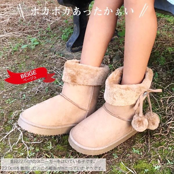 ブーツ GOJ-319 キッズ|shoesbase|02