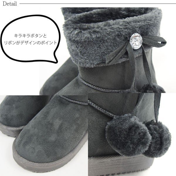 ブーツ GOJ-319 キッズ|shoesbase|03