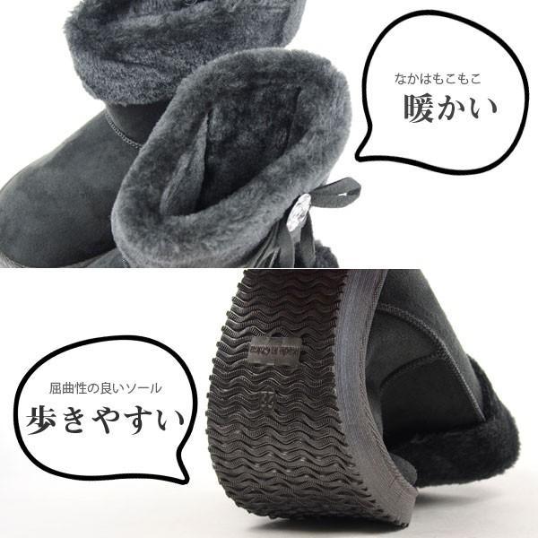 ブーツ GOJ-319 キッズ|shoesbase|04