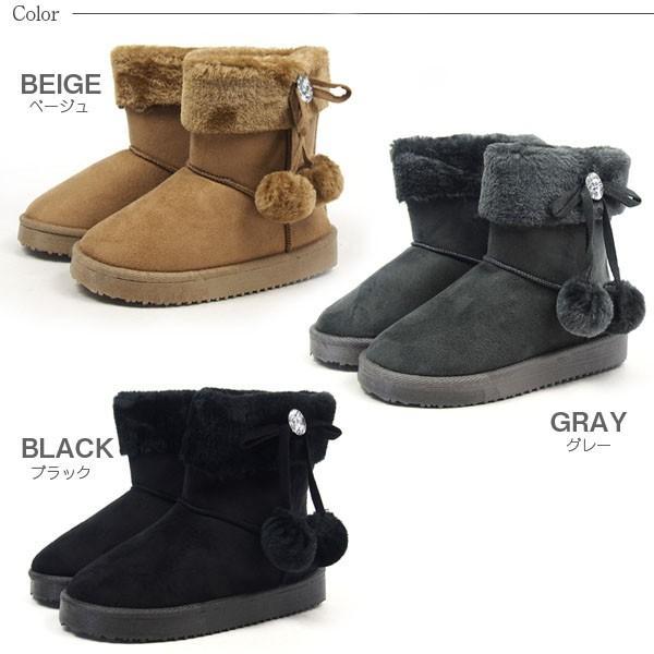 ブーツ GOJ-319 キッズ|shoesbase|05