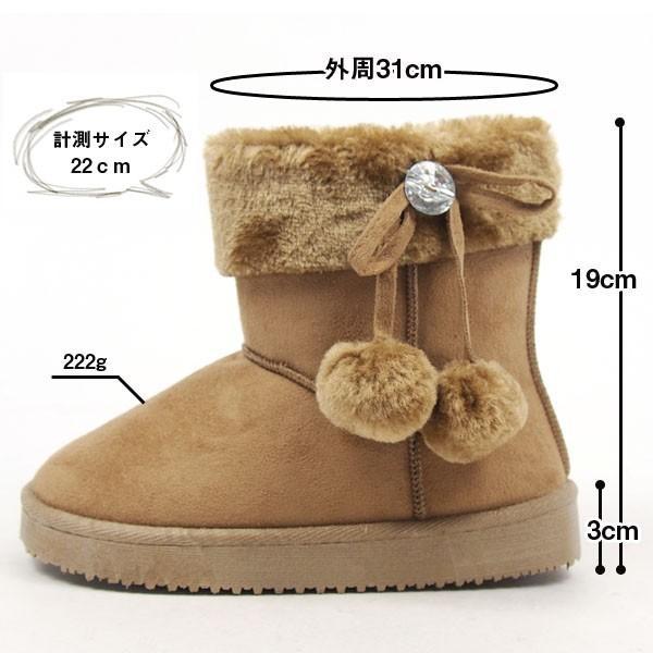ブーツ GOJ-319 キッズ|shoesbase|06
