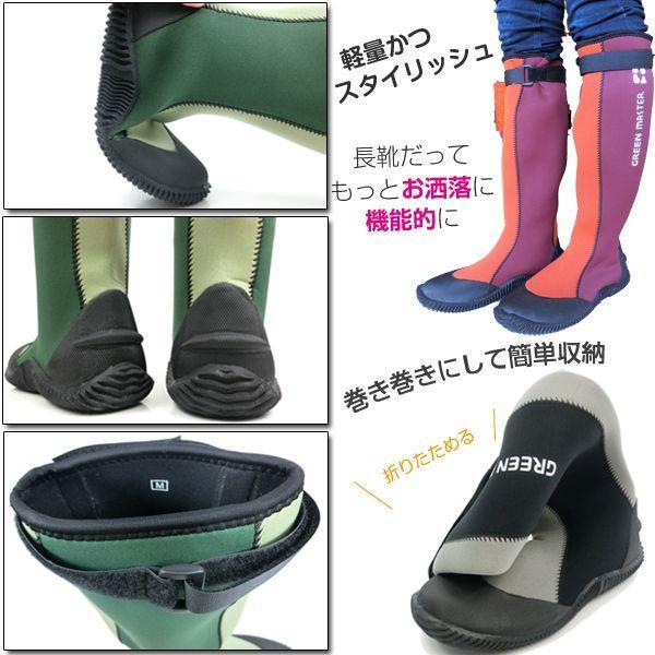 長靴 メンズ レディース 防水 ガーデニング 全3色 2620 GREEN MASTER|shoesbase|02