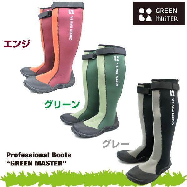 長靴 メンズ レディース 防水 ガーデニング 全3色 2620 GREEN MASTER|shoesbase|03