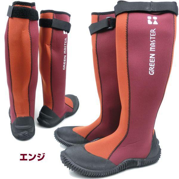 長靴 メンズ レディース 防水 ガーデニング 全3色 2620 GREEN MASTER|shoesbase|04