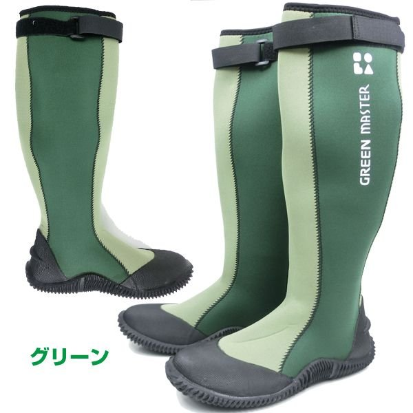長靴 メンズ レディース 防水 ガーデニング 全3色 2620 GREEN MASTER|shoesbase|05