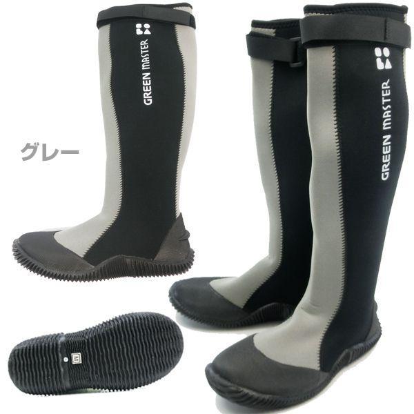 長靴 メンズ レディース 防水 ガーデニング 全3色 2620 GREEN MASTER|shoesbase|06