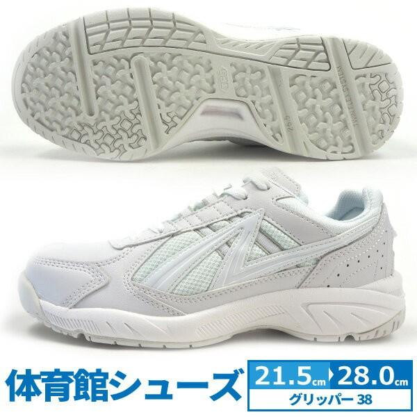 白スニーカー 運動靴 メンズ レディース ASAHI アサヒシューズ グリッパー38|shoesbase