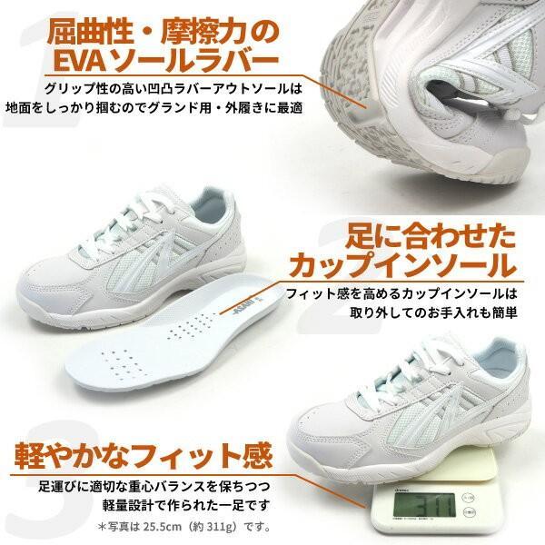 白スニーカー 運動靴 メンズ レディース ASAHI アサヒシューズ グリッパー38|shoesbase|02