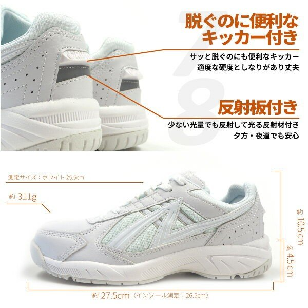 白スニーカー 運動靴 メンズ レディース ASAHI アサヒシューズ グリッパー38|shoesbase|04