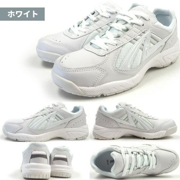 白スニーカー 運動靴 メンズ レディース ASAHI アサヒシューズ グリッパー38|shoesbase|05
