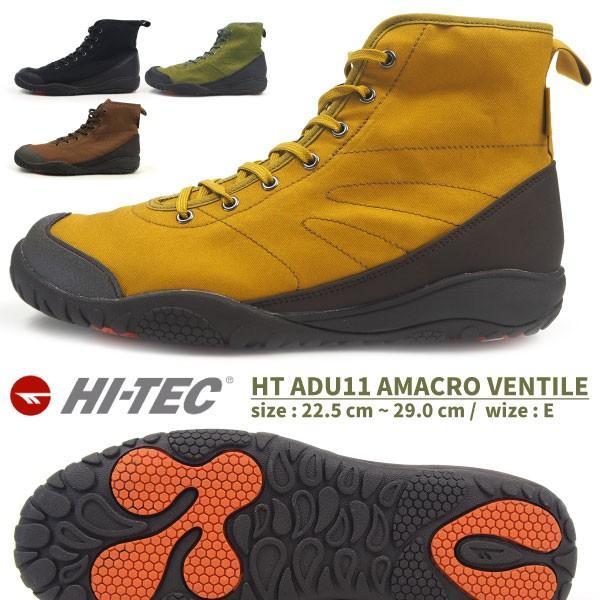 レインスニーカー メンズ レディース ハイテック HI-TEC HT ADU11 AMACRO VENTILE アマクロ ベンタイル|shoesbase