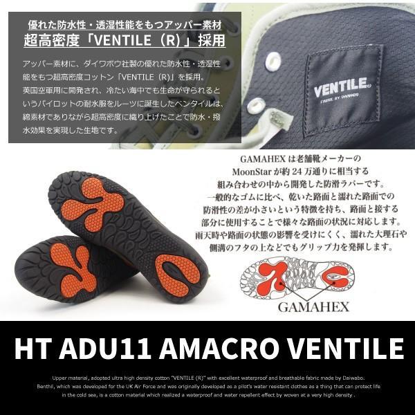 レインスニーカー メンズ レディース ハイテック HI-TEC HT ADU11 AMACRO VENTILE アマクロ ベンタイル|shoesbase|03