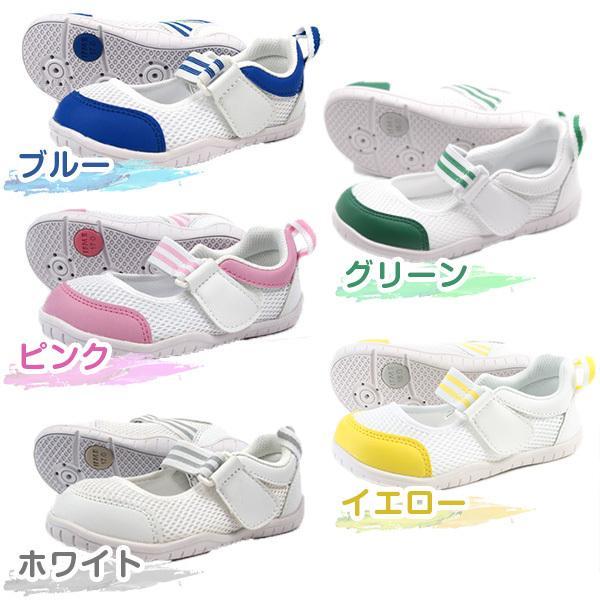 IFME イフミー スクールシューズ キッズ 全3色 SC-0003 shoesbase 02