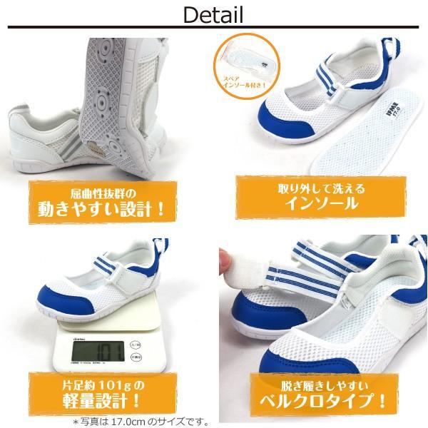 IFME イフミー スクールシューズ キッズ 全3色 SC-0003 shoesbase 03