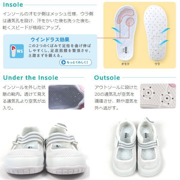 IFME イフミー スクールシューズ キッズ 全3色 SC-0003 shoesbase 04