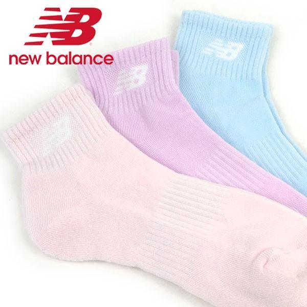 newbalanceニューバランス靴下JASL7789JASL7793キッズ