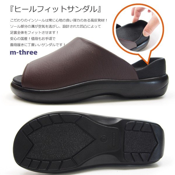M.M.M. エムスリー コンフォートサンダル メンズ 全2色 92|shoesbase|02