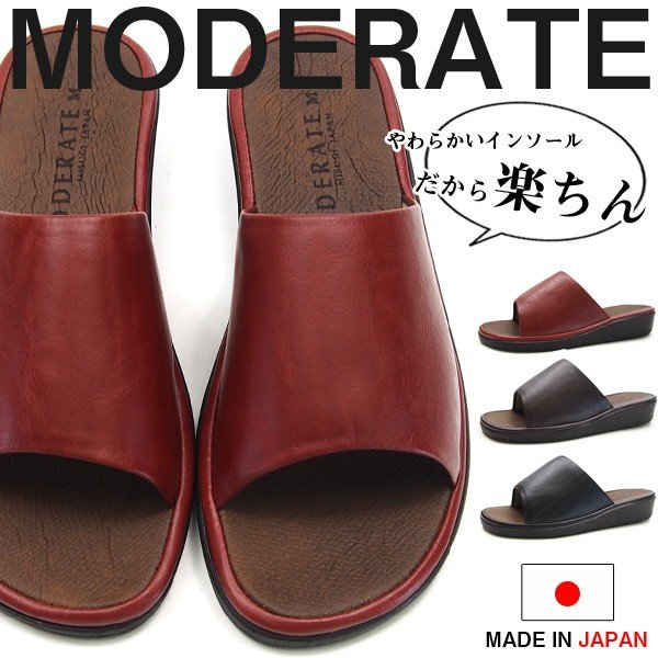 MODERATEモデラートサンダルレディース全3色5076