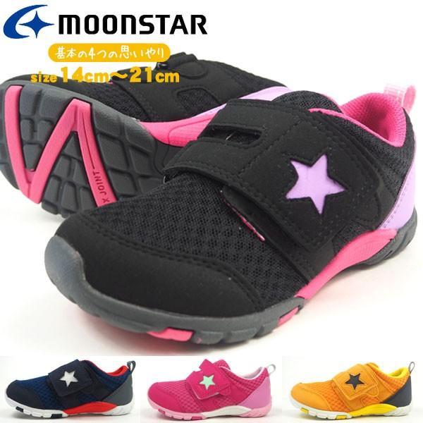 スニーカー キッズ ムーンスター moonstar MS C2166|shoesbase