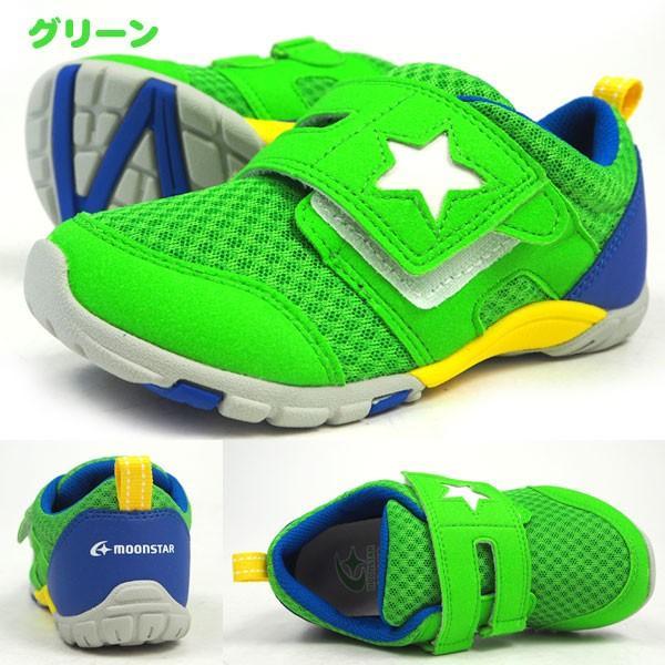 スニーカー キッズ ムーンスター moonstar MS C2166|shoesbase|11