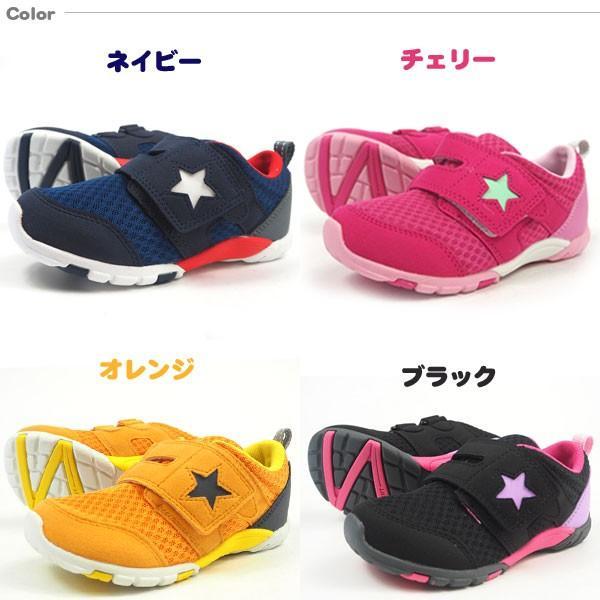 スニーカー キッズ ムーンスター moonstar MS C2166|shoesbase|04