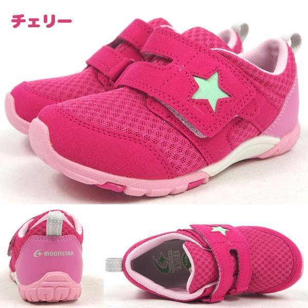 スニーカー キッズ ムーンスター moonstar MS C2166|shoesbase|05