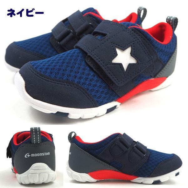 スニーカー キッズ ムーンスター moonstar MS C2166|shoesbase|06