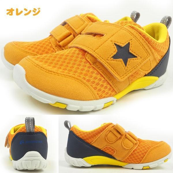 スニーカー キッズ ムーンスター moonstar MS C2166|shoesbase|07