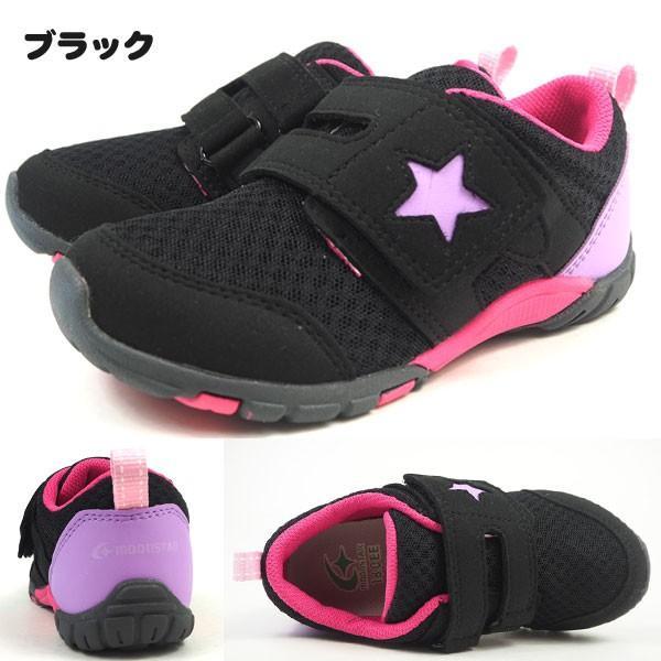 スニーカー キッズ ムーンスター moonstar MS C2166|shoesbase|08
