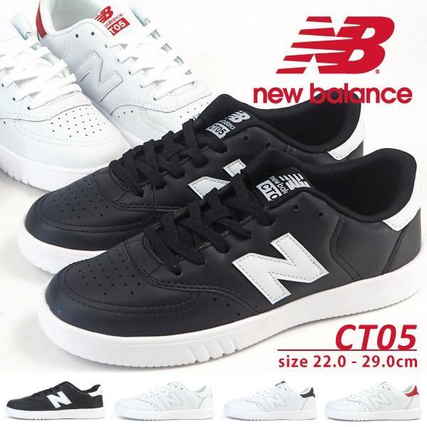 靴下プレゼント ニューバランスnewbalanceスニーカーCT05BKWTWBWRメンズレディース