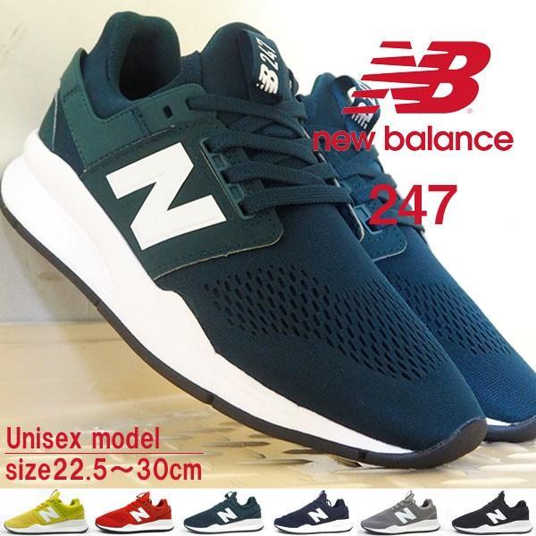 new balance ニューバランス カジュアル MS247 メンズ レディース|shoesbase