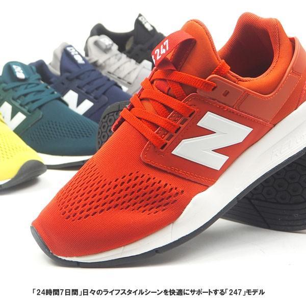 new balance ニューバランス カジュアル MS247 メンズ レディース|shoesbase|02
