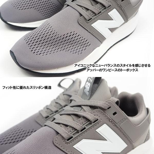 new balance ニューバランス カジュアル MS247 メンズ レディース|shoesbase|03
