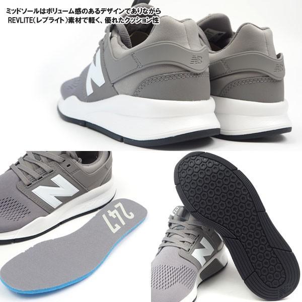 new balance ニューバランス カジュアル MS247 メンズ レディース|shoesbase|04