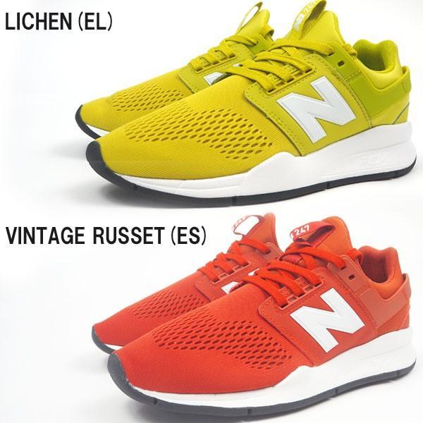 new balance ニューバランス カジュアル MS247 メンズ レディース|shoesbase|05