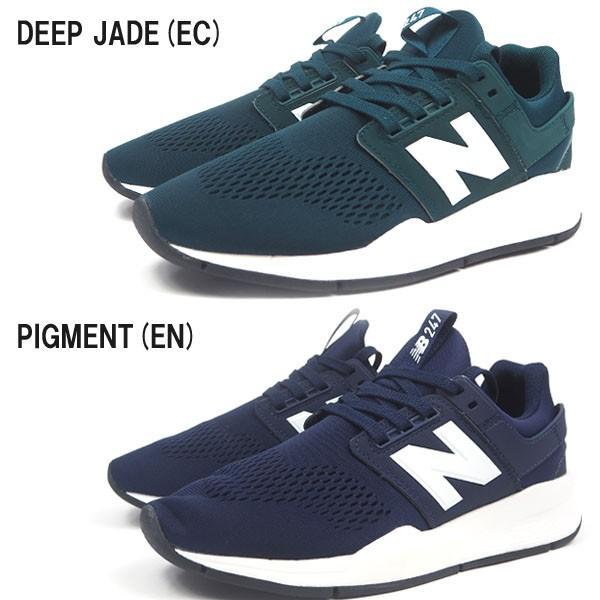 new balance ニューバランス カジュアル MS247 メンズ レディース|shoesbase|06