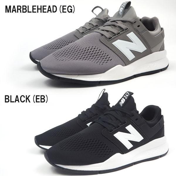 new balance ニューバランス カジュアル MS247 メンズ レディース|shoesbase|07