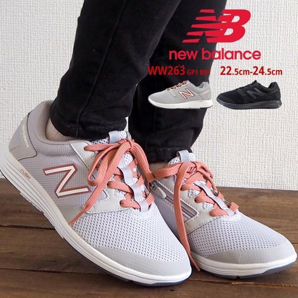 2114946bc6d6c ニューバランス new balance スニーカー WW263 GP1 BK1 レディース|shoesbase ...