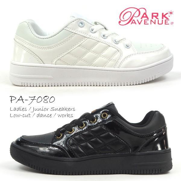 PARK AVENUE パークアベニュー スニーカー PA7080A レディース|shoesbase