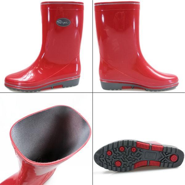 レインブーツ 長靴 レディース 全4色 Ripe08|shoesbase|02