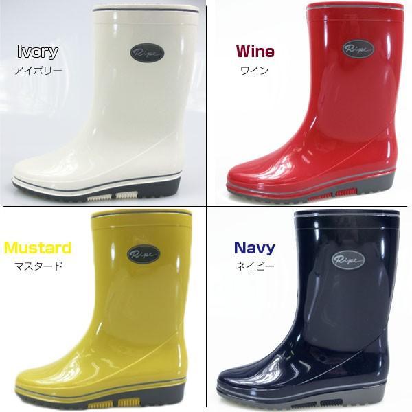 レインブーツ 長靴 レディース 全4色 Ripe08|shoesbase|03