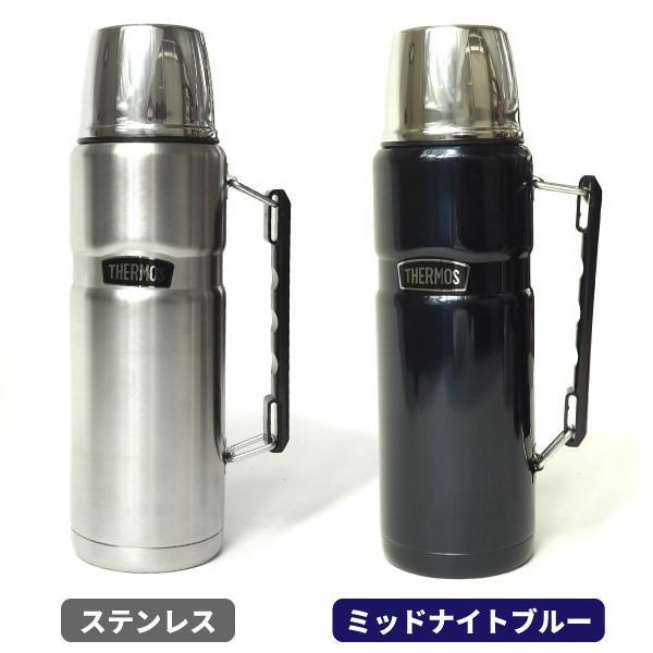 サーモス THERMOS ステンレスボトル ステンレス製携帯用まほうびん ROB-001 メンズ レディース shoesbase 04