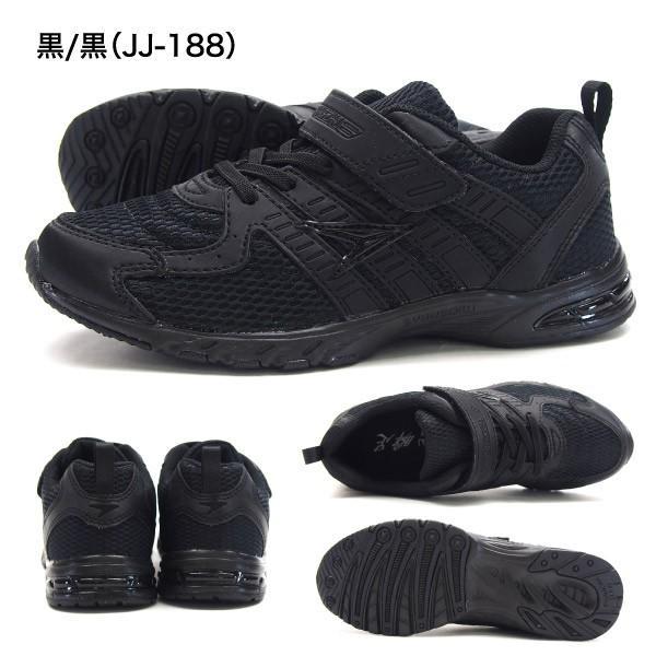 7680d689b6ecb 瞬足 シュンソク スニーカー キッズ 全2色 JJ-184 JJ-188   Buyee ...