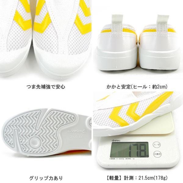 上履き ズック キッズサイズ 全5色 TEF01 14.0cm〜21.0cm shoesbase 03