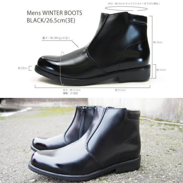 TRUST トラスト ウィンターブーツ メンズ  6676|shoesbase|05