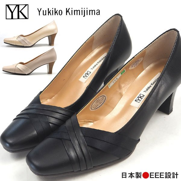 パンプス レディース Yukiko Kimijima ユキコキミジマ 124|shoesbase