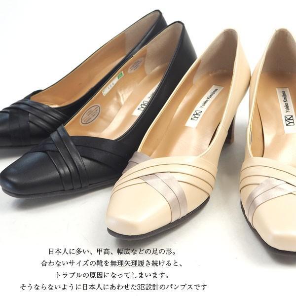 パンプス レディース Yukiko Kimijima ユキコキミジマ 124|shoesbase|04