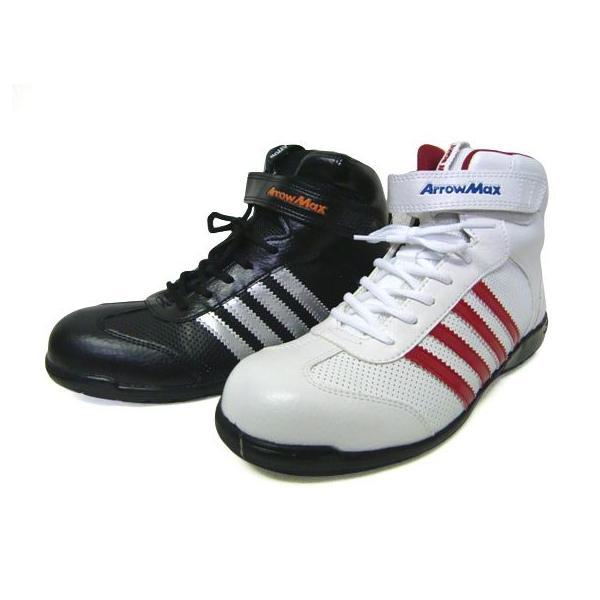 安全靴 スニーカー ミッドカット 軽量 安全靴 鉄先芯 滑りにくい靴