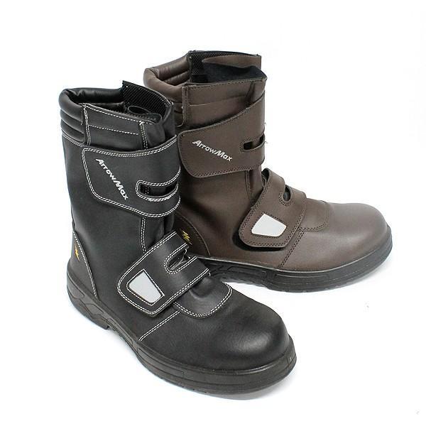 安全靴 長靴 耐油 セフティーブーツ 鉄先芯 福山ゴム メンズ