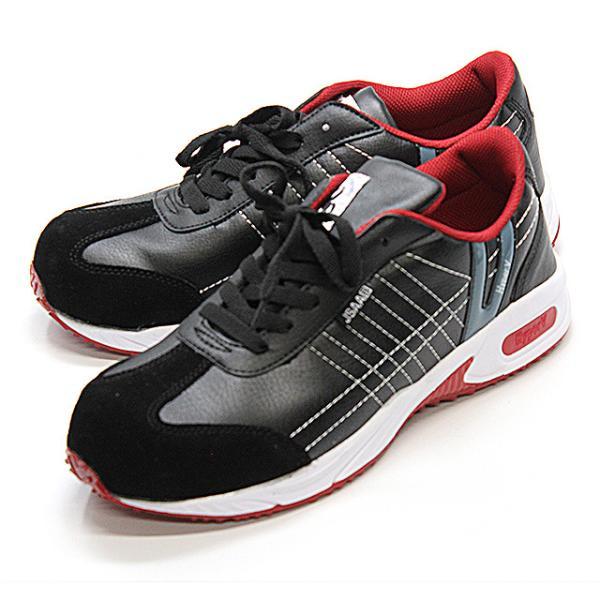 ハイパーVソール 206 安全靴 滑らない スニーカー|shoesclubc|02